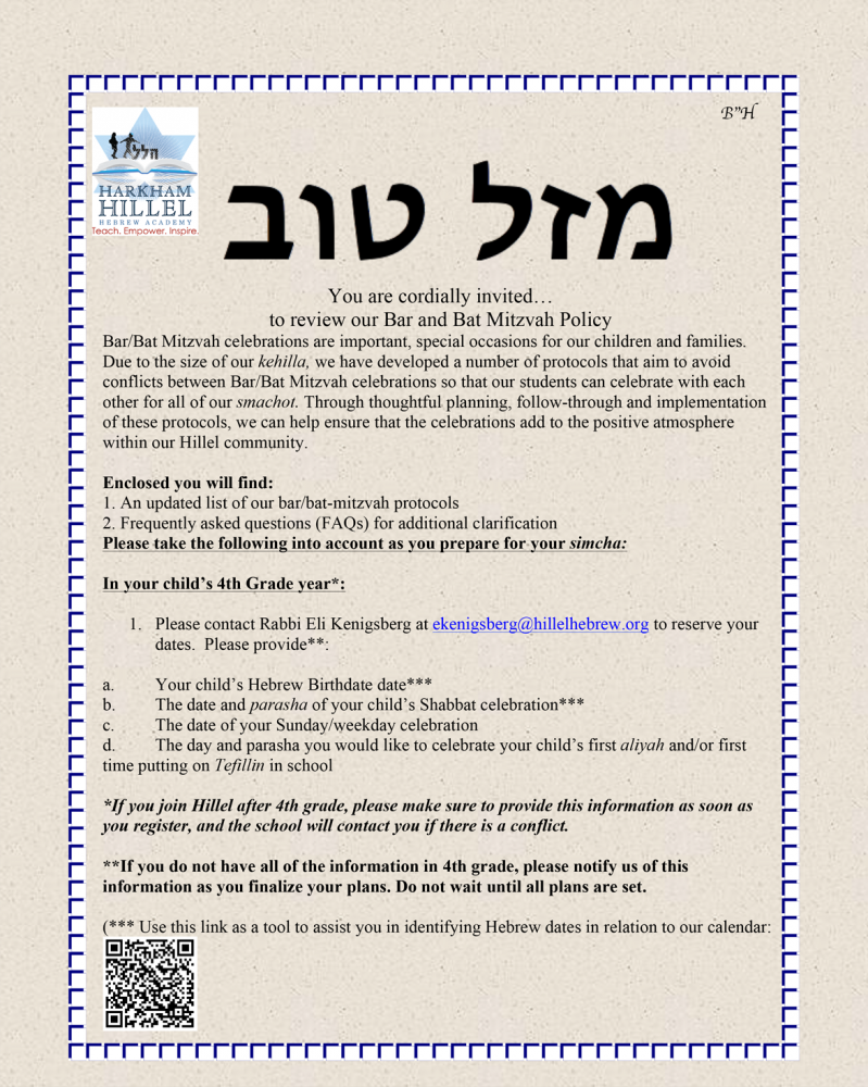 Bar Bat Mitzvah Policy Calendar